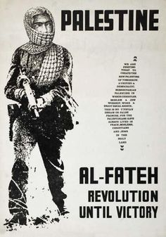 By Fateh, 1972. There's a companion poster in Arabic but with different text.