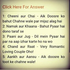 Heeyy here are the answers Nd thanks for your comments