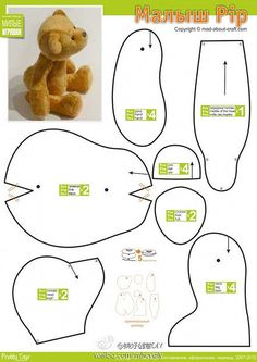FREE Teddy Bear Sewing Pattern. In another language, but with trial and error…