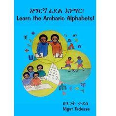 Learn the Amharic Alphabet! by Nigat Tadesse, illustrated by Dawit Yetbarekt, Yoseph Tamene, Sihine Tamene