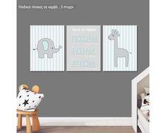Ρίγες, Είσαι πιο... παιδικός τρίπτυχος πίνακας με ελεφαντάκια και καμηλοπάρδαλη,29,90 €,https://www.stickit.gr/index.php?id_product=20807&controller=product