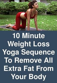 weight-loss yoga sequence to remove all extra fat from your body If you are very lazy person to wake up and do workout, this information might be useful for you. Neeta Sharma, yoga teacher Art Of Living shared a 10 minute yoga sequence, that can Yoga Bewegungen, Sup Yoga, Yoga Moves, Yoga Flow, Yoga Exercises, Exercises For Hip Fat, Fitness Exercises, Quick Weight Loss Tips, Yoga For Weight Loss