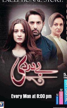 Baydardi is too emotional drama😔 Pakistani Movies, Pakistani Dramas, Pak Drama, Best Dramas, Pakistani Bridal Dresses, Celebs, Celebrities, Love, Actresses