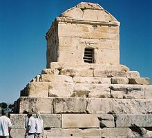 Tomb of Cyrus in Pasargadae, Iran, a UNESCO World Heritage Site (2006) - built around 540–530 BC
