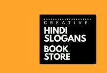 Books play a significant role in our life. We all believe that everyone would definitely agree with this statement. Hindi slogans for a Book store Cool Slogans, Mixed Signals, World Literature, Cafe Shop, Marketing Communications, Happy Life, Life Lessons, Names, Store