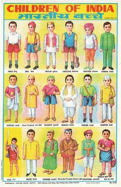 Collection of Indian school posters. Collection of Indian school posters. Goa India, India Map, India Poster, Unity In Diversity, Cultural Diversity, India Culture, Pop Culture, Amazing India, World Thinking Day
