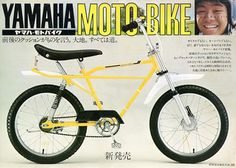 Vintage Bmx Bikes, Vintage Cycles, Old Bikes, Yamaha Moto Bike, Moulton Bicycle, Old Bicycle, Cars And Motorcycles, Dream Cars, Nostalgia