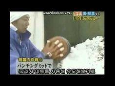 마이크로게임 『 CHE921.COM 』 마이크로게임추천
