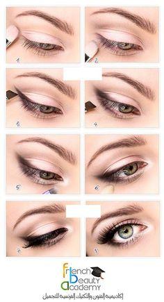 angel eye makeup خطوات مكياج ناعمة جدا