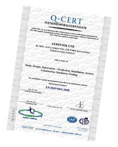 Πιστοποιητικά CE/ISO