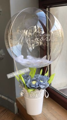 Personalised Gifts Diy, Personalized Balloons, Custom Balloons, Balloon Arrangements, Balloon Centerpieces, Balloon Decorations, 40th Birthday Balloons, Valentines Balloons, Balloon Flowers