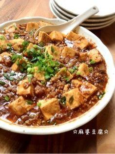 Great recipe for Mapo Doufu. This is a standard mapo doufu. Please adjust the doubanjiang to taste. Recipe by Eiyoushino recipe Tofu Recipes, Asian Recipes, Cooking Recipes, Healthy Recipes, Asian Foods, Recipies, Asian Cooking, Healthy Cooking, Cook Pad