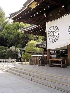 Yasukuni Jinja #japan #tokyo