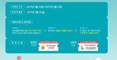 [이벤트] 생물다양성의 날 기념 퀴즈!!! (출처 : 국립생물자.. | http://blog.naver.com/nibr_bio/221002690253 블로그) http://naver.me/xeYi1lpV