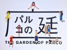 パルコ 広告 - Google 検索