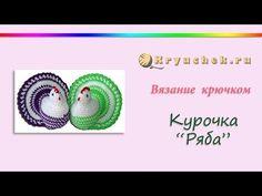 """Курочка """"Ряба"""" крючком (Crochet. Chiсken Easter """"Ryaba"""") - YouTube"""