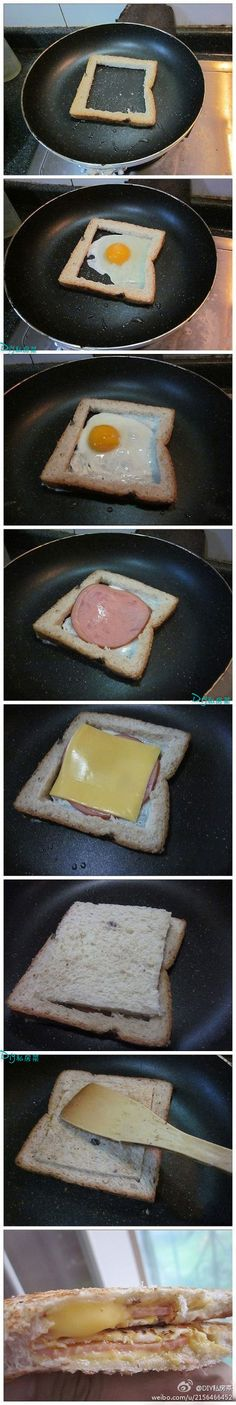Egg, Ham, Cheese and Toast all-in-one?  Just pictures, no directions.