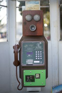 Japan's public telephone.  In the town of Yokohama Yamashita.
