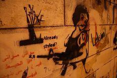 street art cairo women | Via Guerrilla Feminism