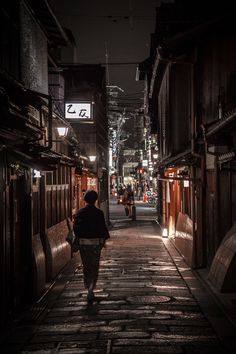 Back alleys of Kyoto, Japan