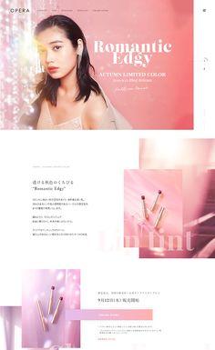 """透ける秋色のくちびる """"Romantic Edgy"""" Flat Web Design, Design Ios, Site Design, Layout Design, Branding Design, Pj Max, Cosmetic Web, Email Marketing Design, Beauty Ad"""
