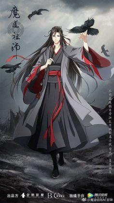 all about mo dao zu shi Chica Anime Manga, Manga Boy, Anime Art, Hot Anime Guys, Anime Love, Chibi, Otaku, Aldnoah Zero, Handsome Anime