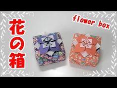 折り紙origami fan~花の箱の折り方~How to fold Flower box【親子で遊べる折り紙】 - YouTube