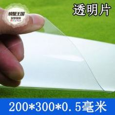 [ 20% OFF ] Sand Table Model Building Materials Transparent Pvc Frosted Plastic Sheet 0.5Mm 20*30Cm Diy Handmade Material