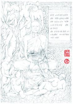 bespiegelt den Weg zwischen Körperlichem und Geist 70 x 100 cm Bleistift 2010 1, Corona, Paper, Ghosts