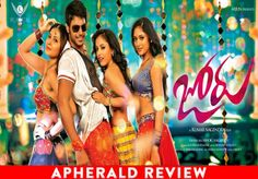 Joru Review | Joru Rating | Joru Movie Review |  LIVE UPDATES | Joru Movie Rating | Joru Telugu Movie Review | Joru (2014) Telugu Review | Joru Movie Story, Cast & Crew on APHerald.com  http://www.apherald.com/MOVIES/Reviews/69463/Joru-(2014)-Telugu-Movie-Review-Rating/