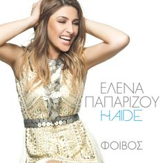 Helena Paparizou, Very Beautiful Woman, Story Characters, Amazing Women, Sequin Skirt, Singer, Formal Dresses, Skirts, Stuff To Buy
