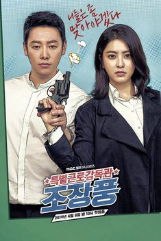 New Korean Drama To Watch –– KDrama Recommendations : It's that time of the month again, ladies and gents.It's Korean Drama time! New Korean Drama, Korean Drama Movies, Kdrama Recommendation, Park Se Young, Best Kdrama, Mbc Drama, Dramas Online, Kim Sang, Drama Korea