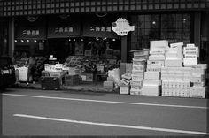 Sapporo Nijo Fish Market