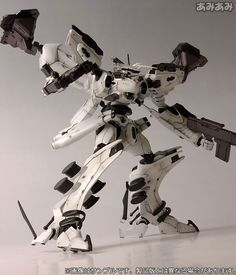 V.I. Series Armored Core Line Ark WHITE-GLINT Plastic Kit