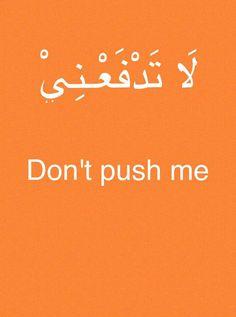 Arabic To English Translation, Learn English Grammar, Learn English Words, English Vocabulary, Teaching English, English Language Course, English Language Learners, Sms Language, Arabic Language