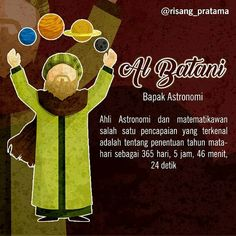 Islamic Messages, Islamic Quotes, Learn Islam, Real Hero, Short Quotes, Doa, Quran, Muslim, Knowledge
