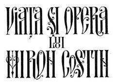 Картинки по запросу romanian orthodox font
