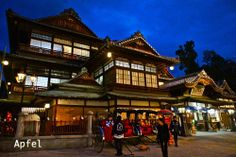 """Model of the Bathhouse (Yuya) - """"Spirited Away"""" - Dogo Onsen,  a hot spring in the city of Matsuyama, Ehime Prefecture   #Ghibli #Travel"""