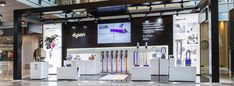 Afbeeldingsresultaat voor dyson shop Exhibition Room, Interactive Exhibition, Exhibition Stand Design, Display Design, Booth Design, Store Design, Electronic Shop, Retail Design, Showroom