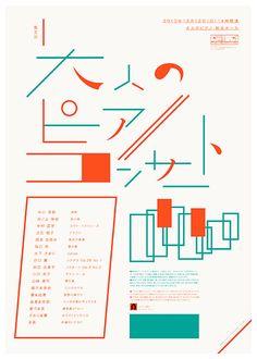 Work - motograph / 森 俊博 Toshihiro Mori