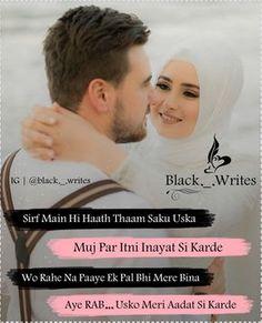 K ash ye dua qabool hojaye Muslim Couple Quotes, Couples Quotes Love, Muslim Love Quotes, Love Husband Quotes, Love Quotes In Hindi, Best Love Quotes, Islamic Love Quotes, True Love Qoutes, Love Quotes Poetry
