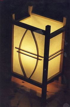 Best Wooden Table Lamp Designs With Japanese Style Japanese Lighting, Japanese Lamps, Wooden Table Lamps, Wooden Lanterns, Lamp Design, Lighting Design, Stained Glass Light, Floor Lamp, Light Fixtures