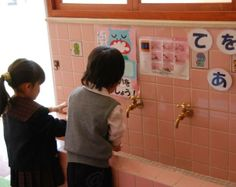 Fukushima reconstruye guarderias con cobre antimicrobiano para prevenir infecciones entre los niños. #AntimicrobialCopper