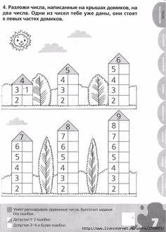 Teaching Weather, Teaching Kids, Kindergarten Math Worksheets, Preschool Activities, School Frame, Math For Kids, Cursive, Writing A Book, Cute Wallpapers