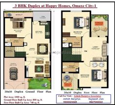 house plan 20 x 50 sq ft Pool House Plans, Small House Plans, 5 Marla House Plan, West Facing House, 20x40 House Plans, Duplex Floor Plans, Indian House Plans, Apartment Entrance, Model House Plan