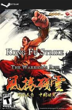 Kung Fu Strike - The Warrior's Rise (STEAM GIFT) DIGITAL