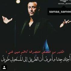 102 Best Kazem Elsaher 333 Images Singer Witches Abayas