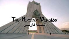 Visualtraveling - The Persian Version. Skateboarding has once again taken us to a bizarre part of the world. Never thought we would be filmi...