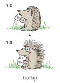 Бодрого утра всем! #кофе #утро #понедельник #coffee #monday #goodmorning