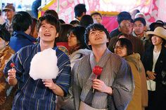 GIFギャラリー|劇場版おっさんずラブ~LOVE or DEAD~ My Precious, Hot Guys, Japanese, Poses, Actors, My Favorite Things, Film, Celebrities, Cute